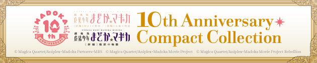 10th Anniversary Compact Collection